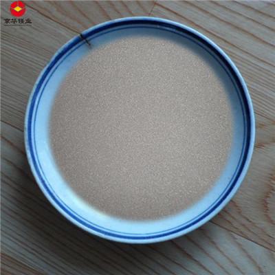 高纯度镁粉