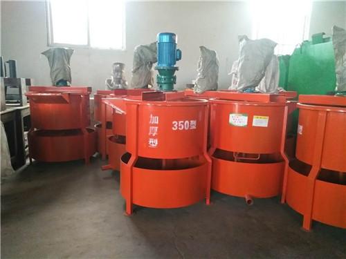 双层桶搅拌机制浆机