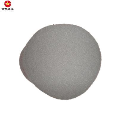 高纯球形镁颗粒