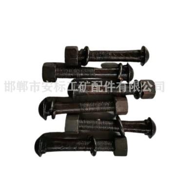 鱼尾螺栓的与高强度鱼尾螺栓的区别