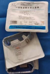 一次性动脉压迫止血器