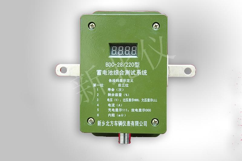 蓄电池综合测试装置