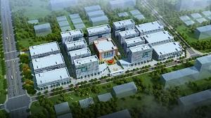 新乡市电波科技城标准化厂房建设项目(装配式建筑)
