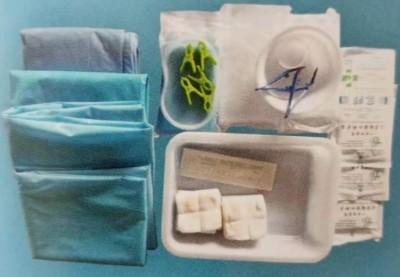 一次性使用手术包