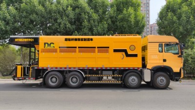 HTN5319TFC1型超粘纤维稀浆封层车