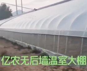 橢圓管溫室大棚1