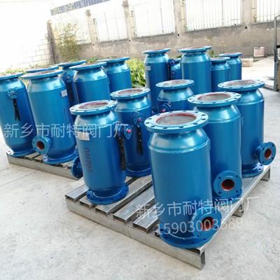 反冲洗除污器ZPG-1