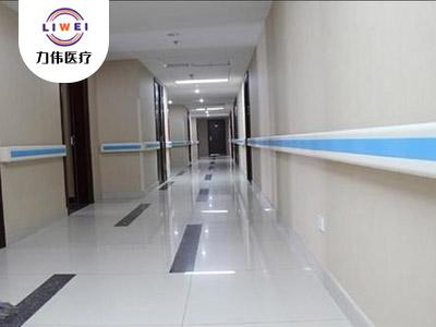 走廊防撞扶手