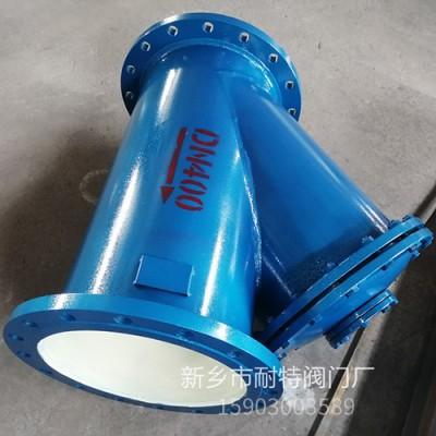 GL41H-16Y型过滤器