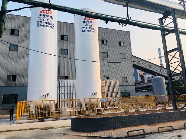 钢铁冶炼-2台100液氮储罐
