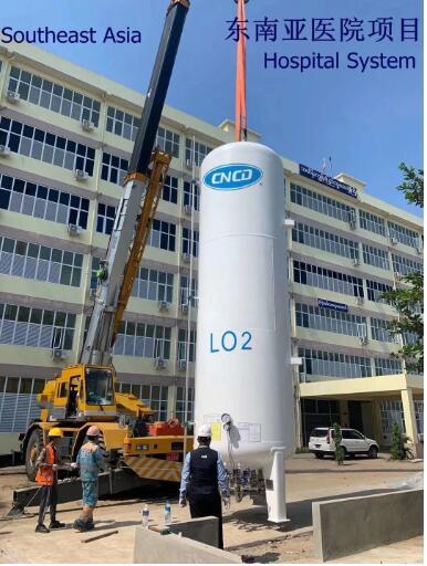 东南亚医用氧气1台20m³