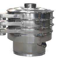 活性炭不锈钢精细振动筛分机