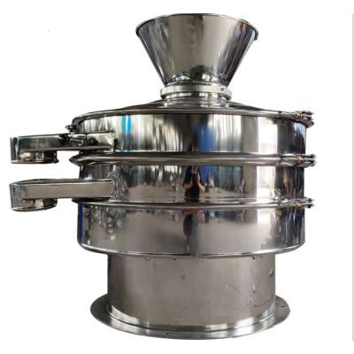 滑石粉圆型粗细筛分机