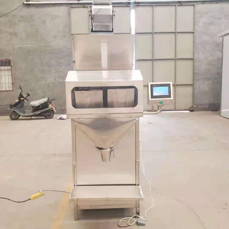 面包糠定量包装机