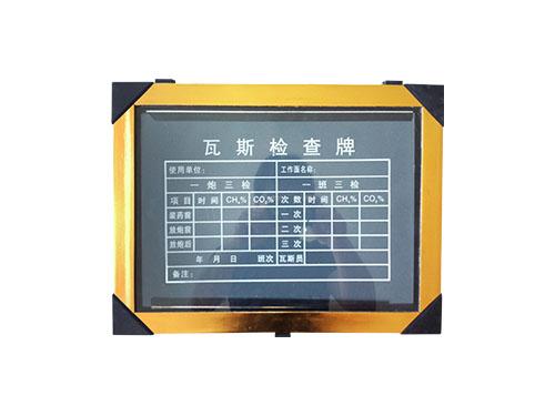 A-05高分子反光框防水�m牌板