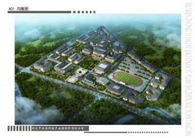 贵州中医药大学时珍学院建设工程