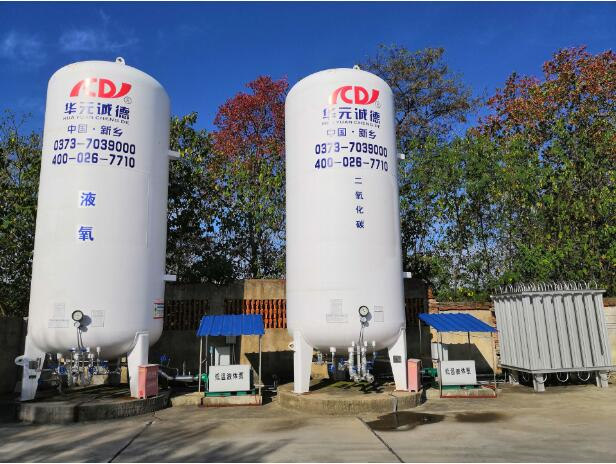充装站-1台15m³二氧化碳储罐,1台20m³液氩储罐