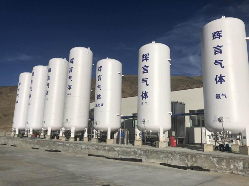 充装站-3台30m³液氧,1台30m³液氩,2台20m³液氮,1台20m³液体二氧化碳