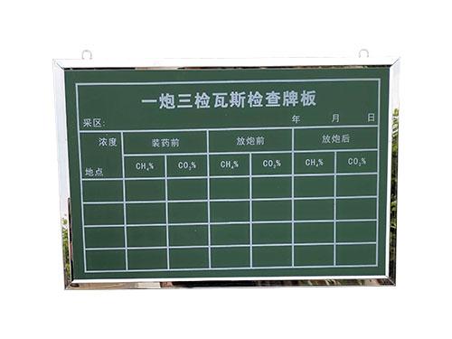 A-02抗�o�阻轰燃板(加不�P��哎框)