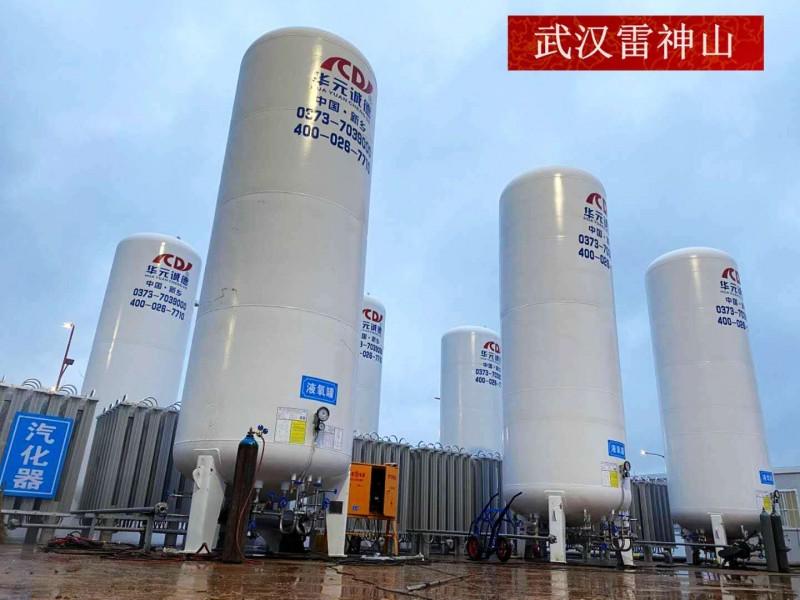 武汉雷神山医院6台20m³