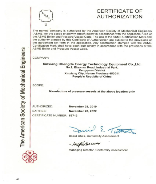 ASME证书