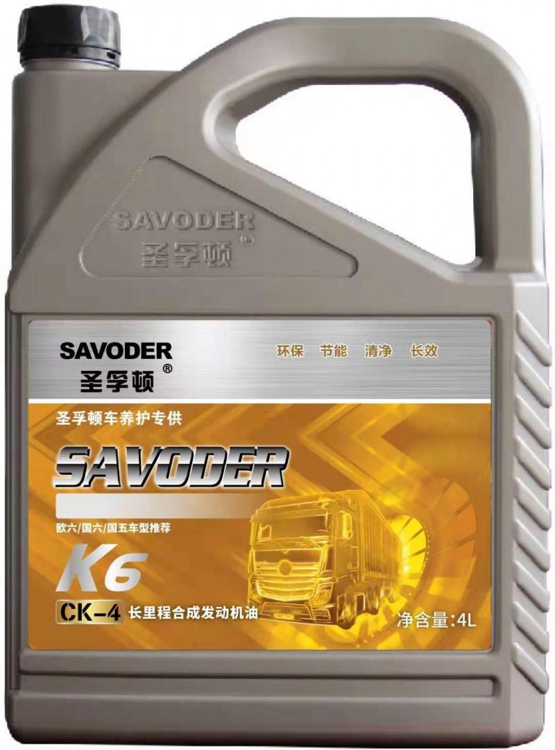 K6CK-4柴油机油