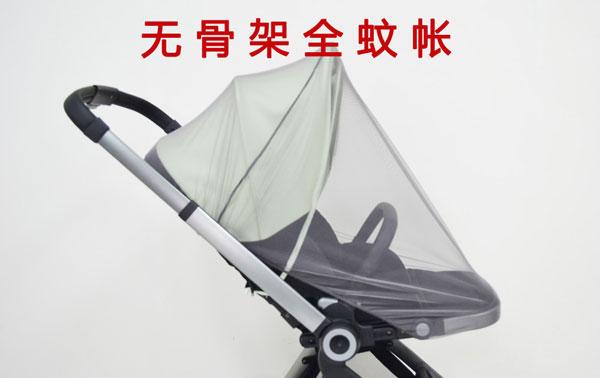 婴儿车蚊帐