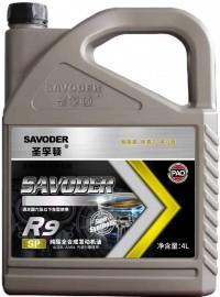 R9SP纯酯全合成发动机油