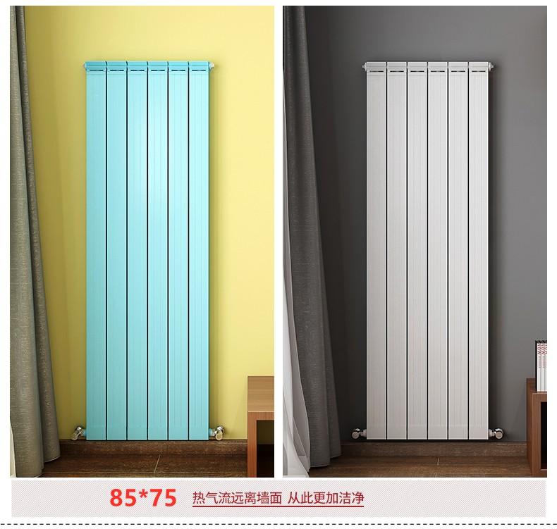 铜铝复合暖气片85*75(40*25)