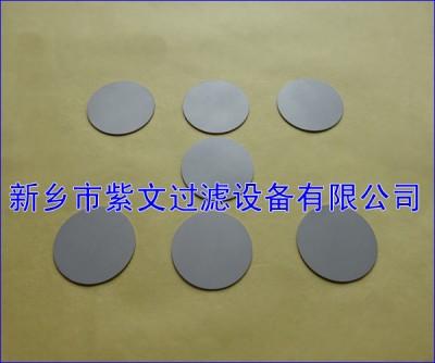 反清洗不锈钢烧结粉末滤片