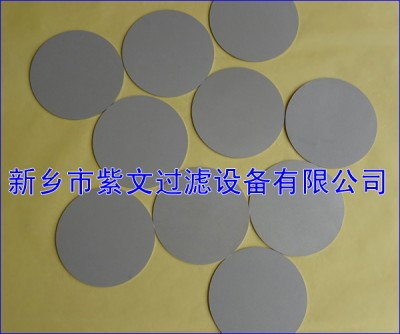 反清洗烧结金属滤片