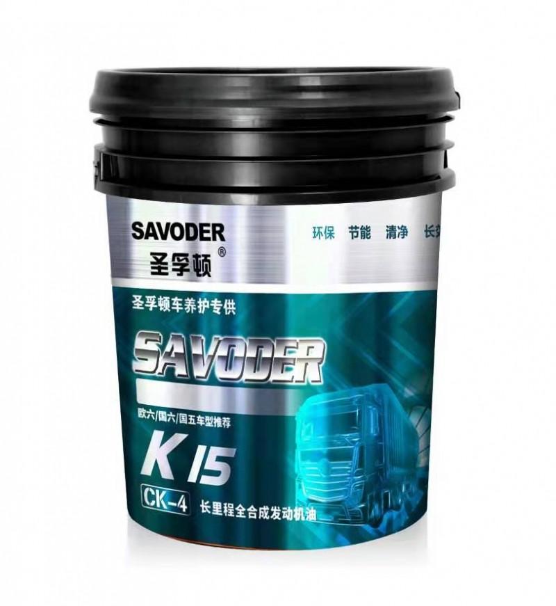 K15CK-4柴油机油