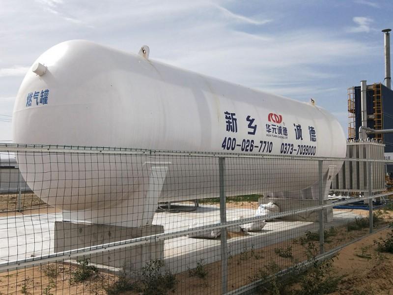 液化天然气贮槽