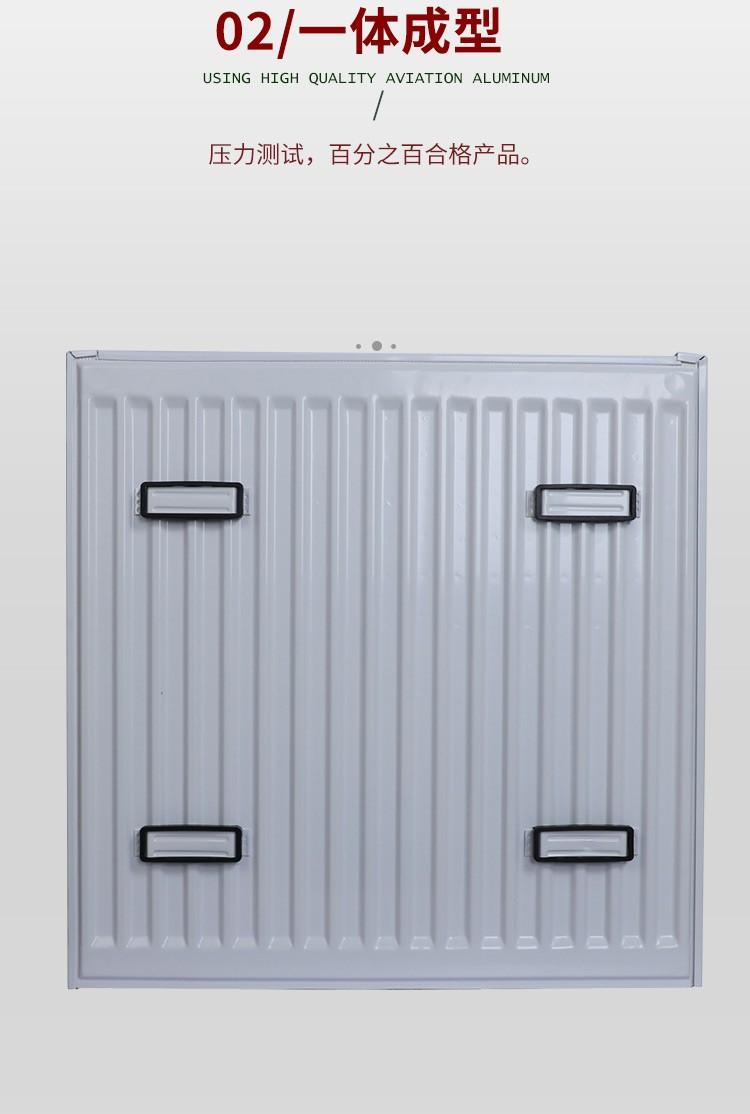 钢制板式暖气片600mm