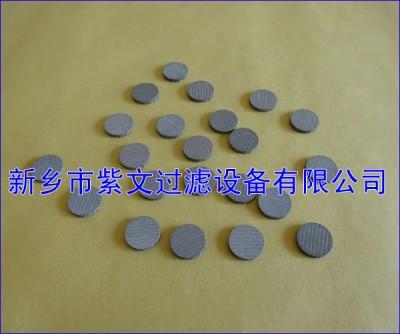 反清洗金属烧结网滤片