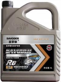 R8SP酯基全合成发动机油