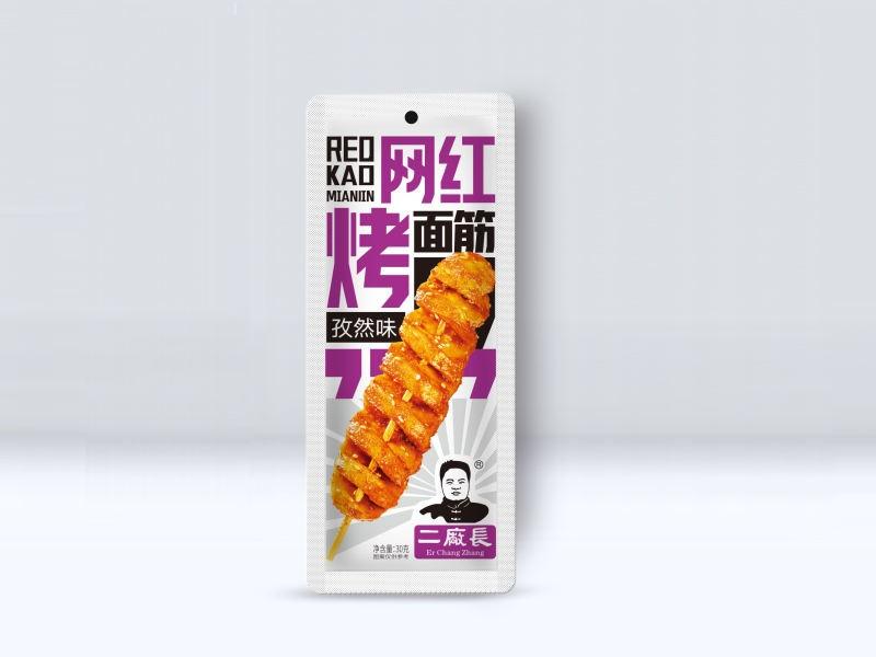 网红烤面筋-孜然味