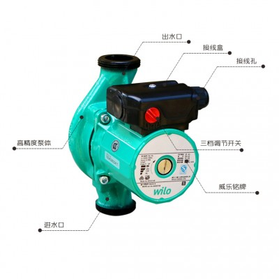威乐水泵25-8