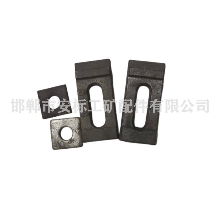 6a-4_轨道压板,04G325钢轨压板.jpg