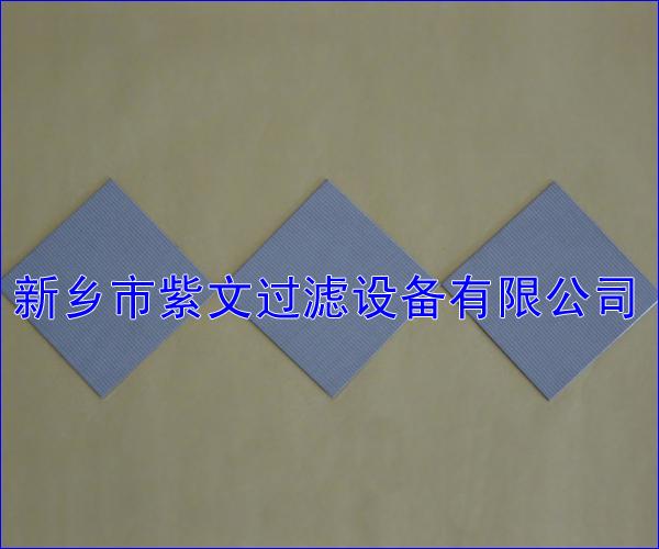 不锈钢烧结网滤板.jpg