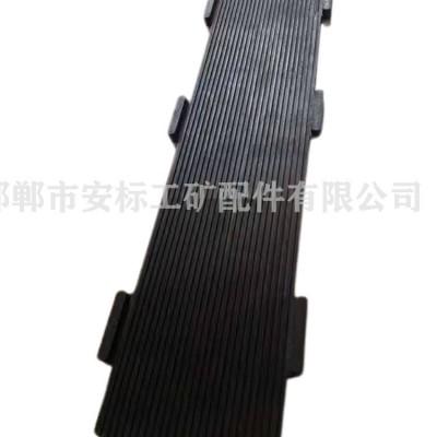 复合轨枕橡胶垫板